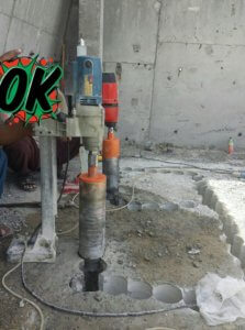 slab cutting with coring